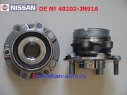Подшипник ступичный передний Nissan Teana (J32),  Murano (Z51) 2.5,  3.5
